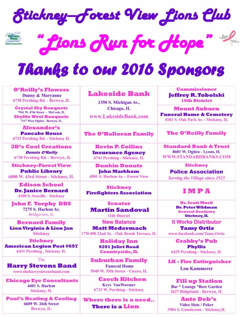 sponsor-list-2016